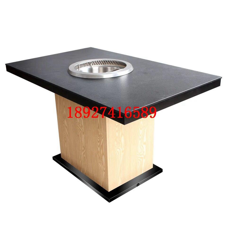 小火锅电磁炉餐桌价格是多少_厨卫电器