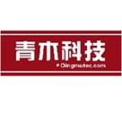 青木數字技術股份有限公司