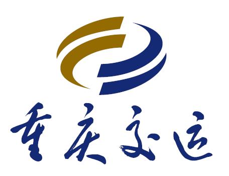 重慶太平洋國際物流有限公司