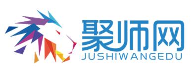 北京聚師網教育科技有限公司