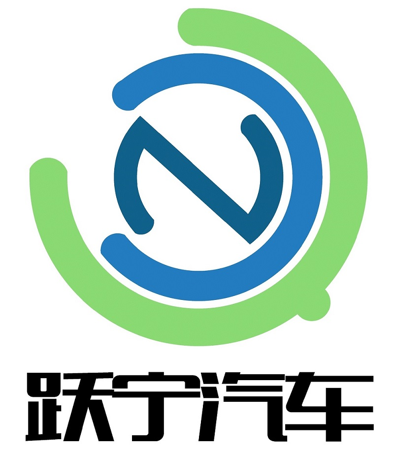 上海躍寧汽車服務有限公司