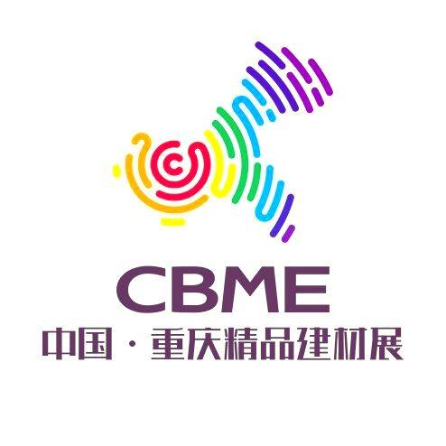 重庆雅融会议展览有限公司