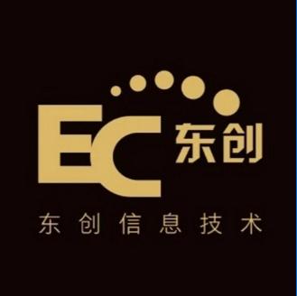 山東東創信息技術有限公司