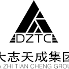 山東大志天成企業管理咨詢集團有限公司