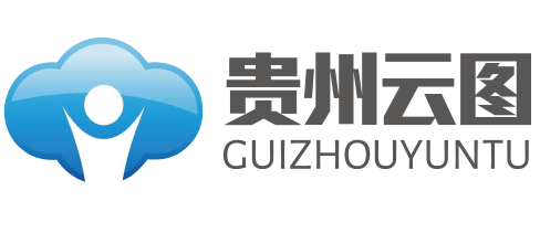 貴州云圖時代信息技術有限公司