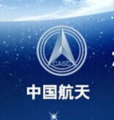 北京中科航天人才服務有限公司
