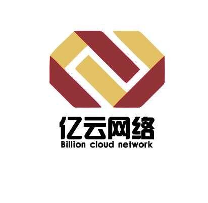 鄭州億云網絡科技有限公司