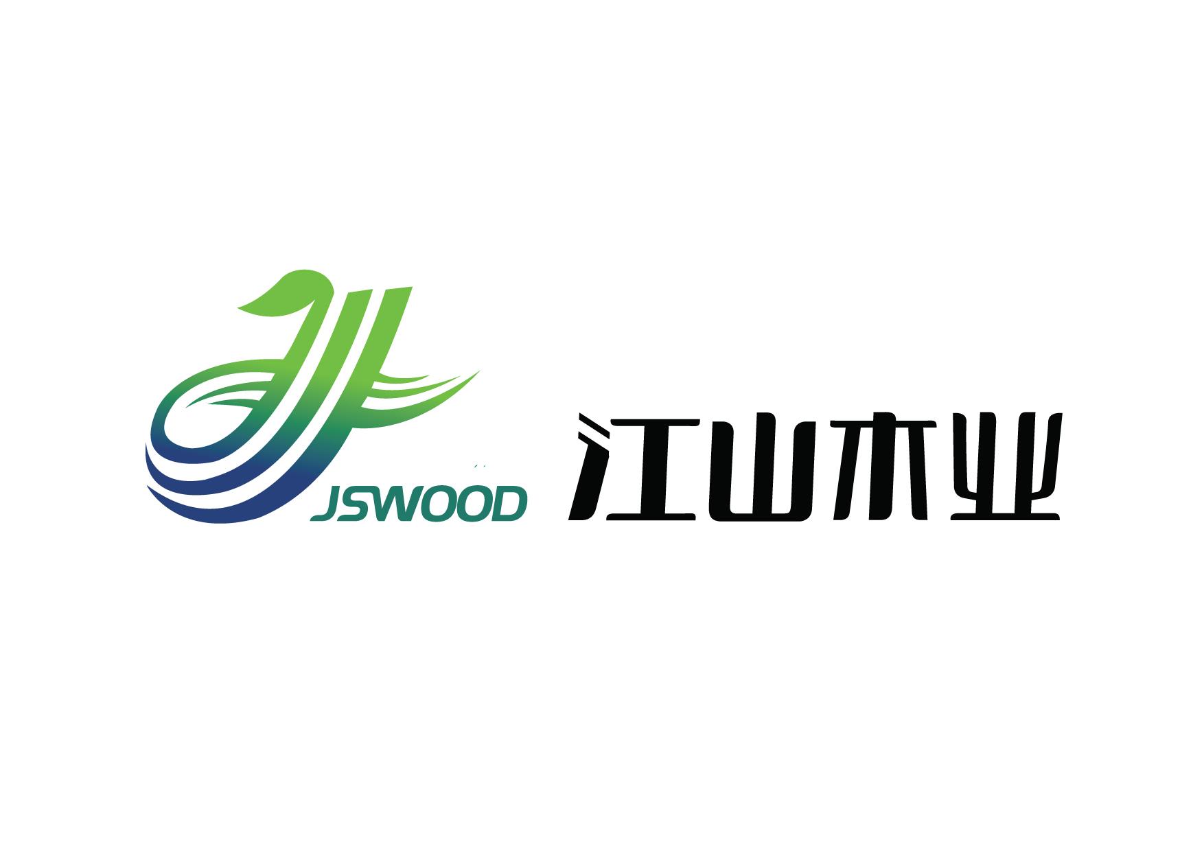 徐州歐美國林人造板有限公司