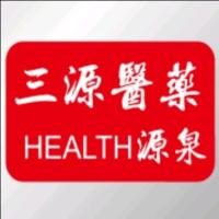 南通三源醫藥科技有限公司