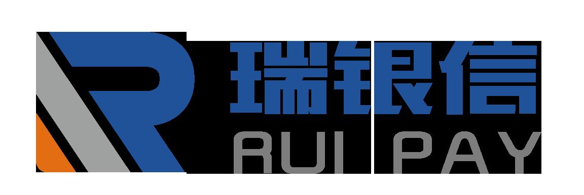深圳瑞銀信信息技術有限公司煙臺分公司