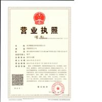 杭州微促动科技有限公司