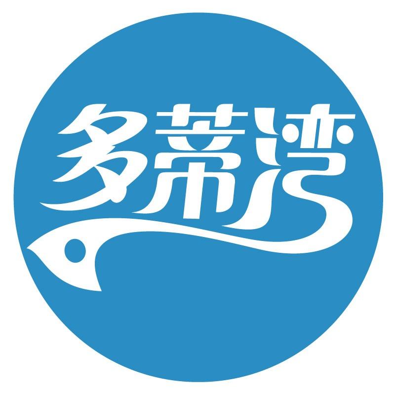 廣西多蒂灣供應鏈管理有限公司