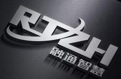 北京融通智慧科技有限公司