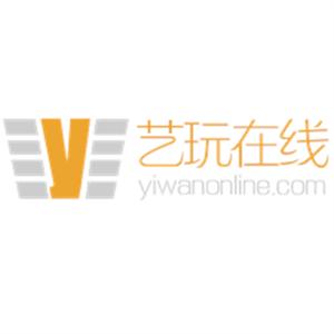 深圳市藝玩在線科技有限公司