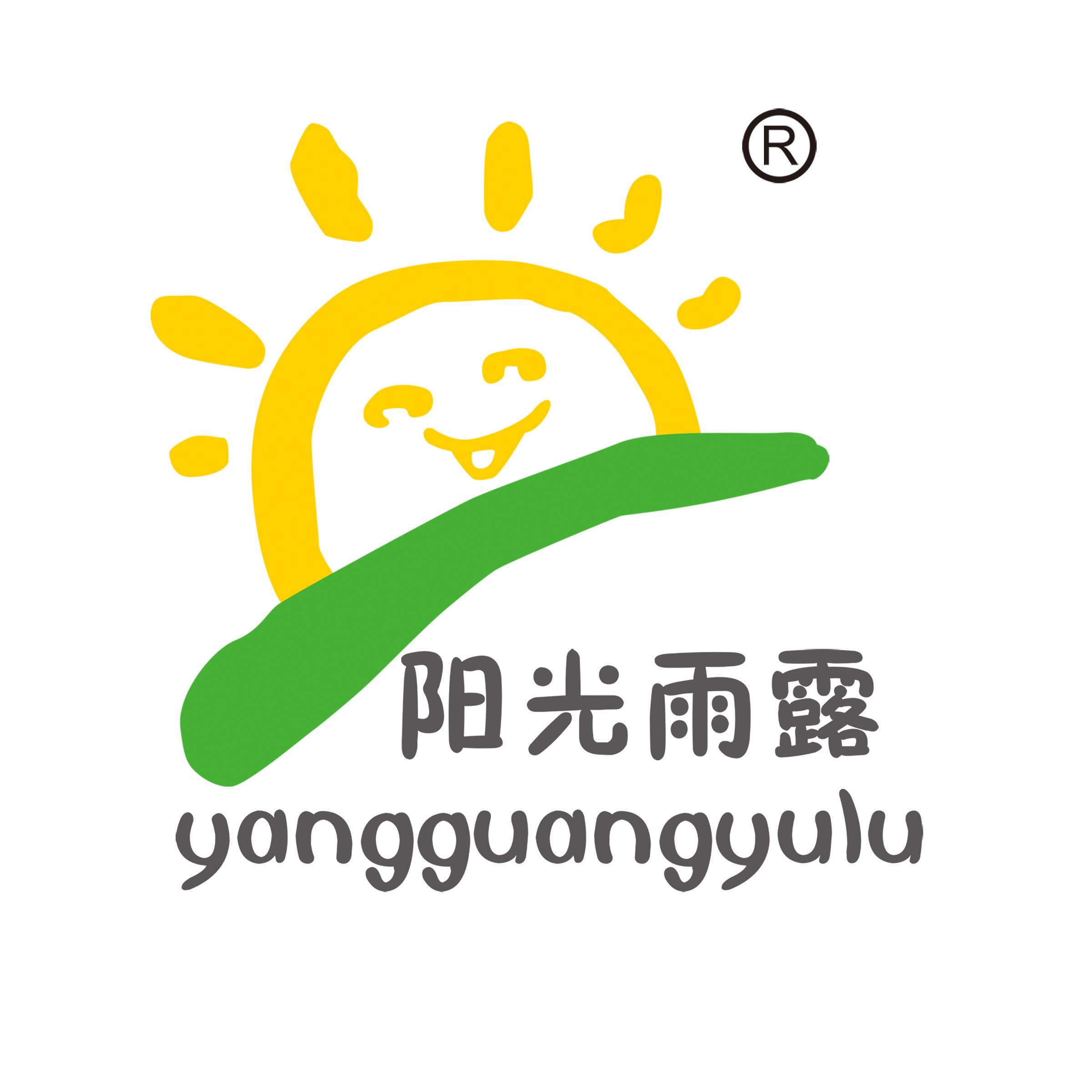 北京陽光雨露教育科技有限公司