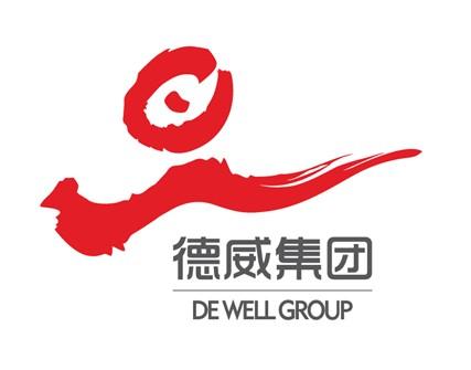 德威國際貨運代理(上海)有限公司