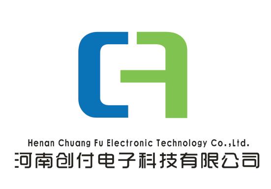 河南創付電子科技有限公司