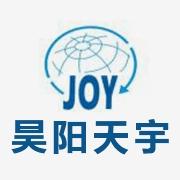 昊阳天宇科技(深圳)有限公司