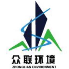天津眾聯環境監測服務有限公司