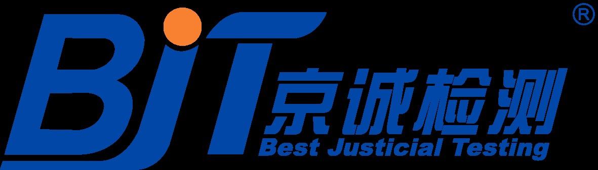 西安京誠檢測技術有限公司