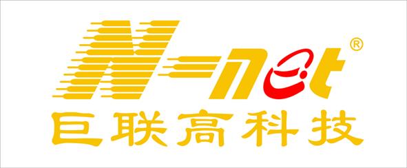 深圳市巨联高科技有限公司