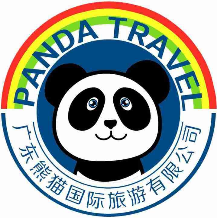 廣東熊貓國際旅游有限公司