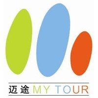 北京迈途国际旅行社有限公司