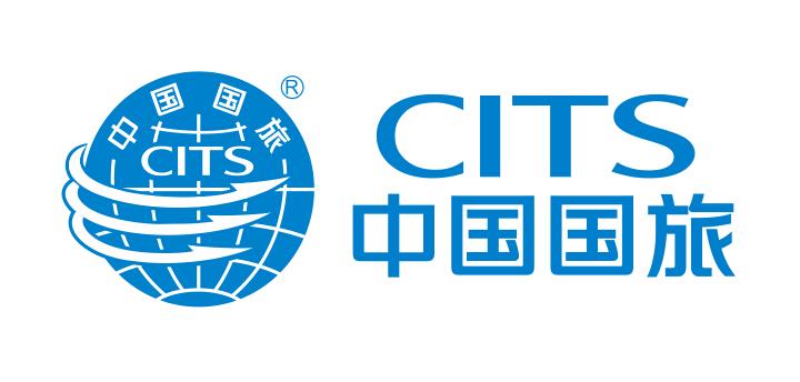 西安中國國際旅行社集團有限責任公司東二環門市部