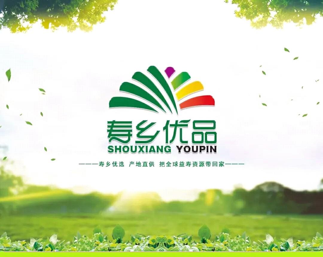 寿乡美(沈阳)国际旅行社有限公司无锡分公司