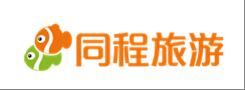 上海同程美辰國際旅行社有限公司