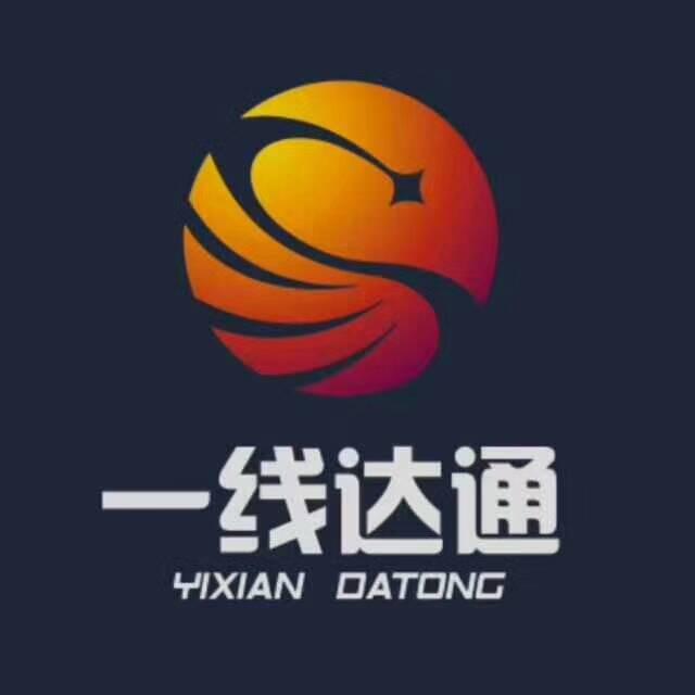 河南一线达通网络科技有限公司