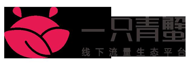 山東青蟹數字科技有限公司
