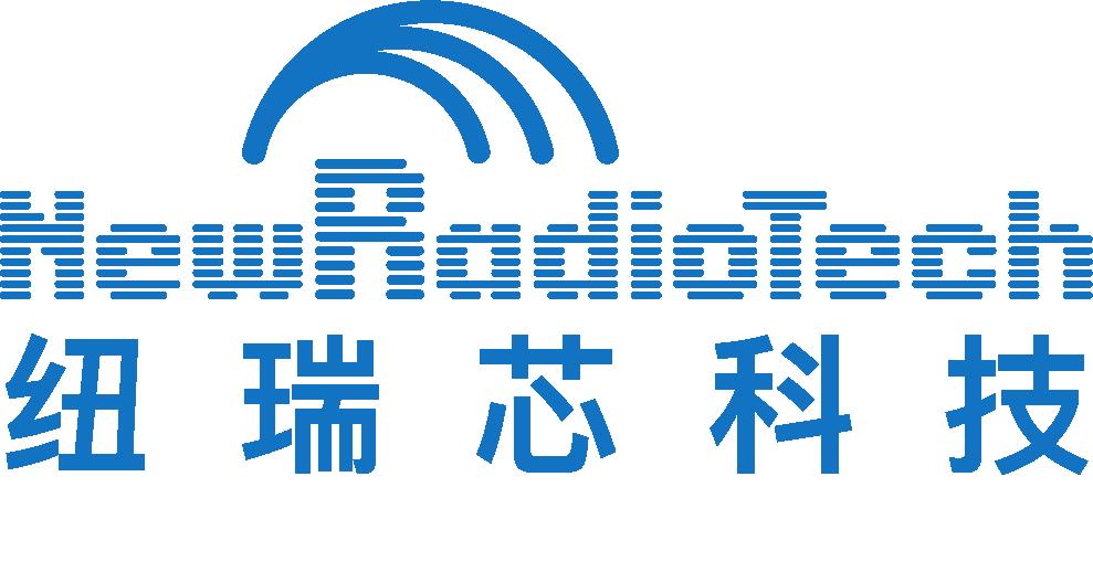 深圳市纽瑞芯科技有限公司