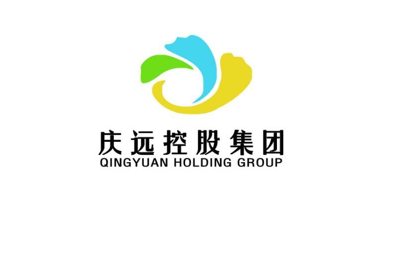 山东庆远控股集团有限公司