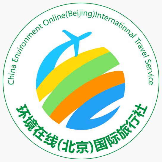 環境在線(北京)國際旅行社有限公司