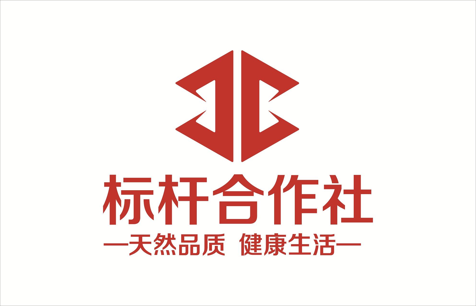 重庆市长寿区标杆养鸡股份合作社
