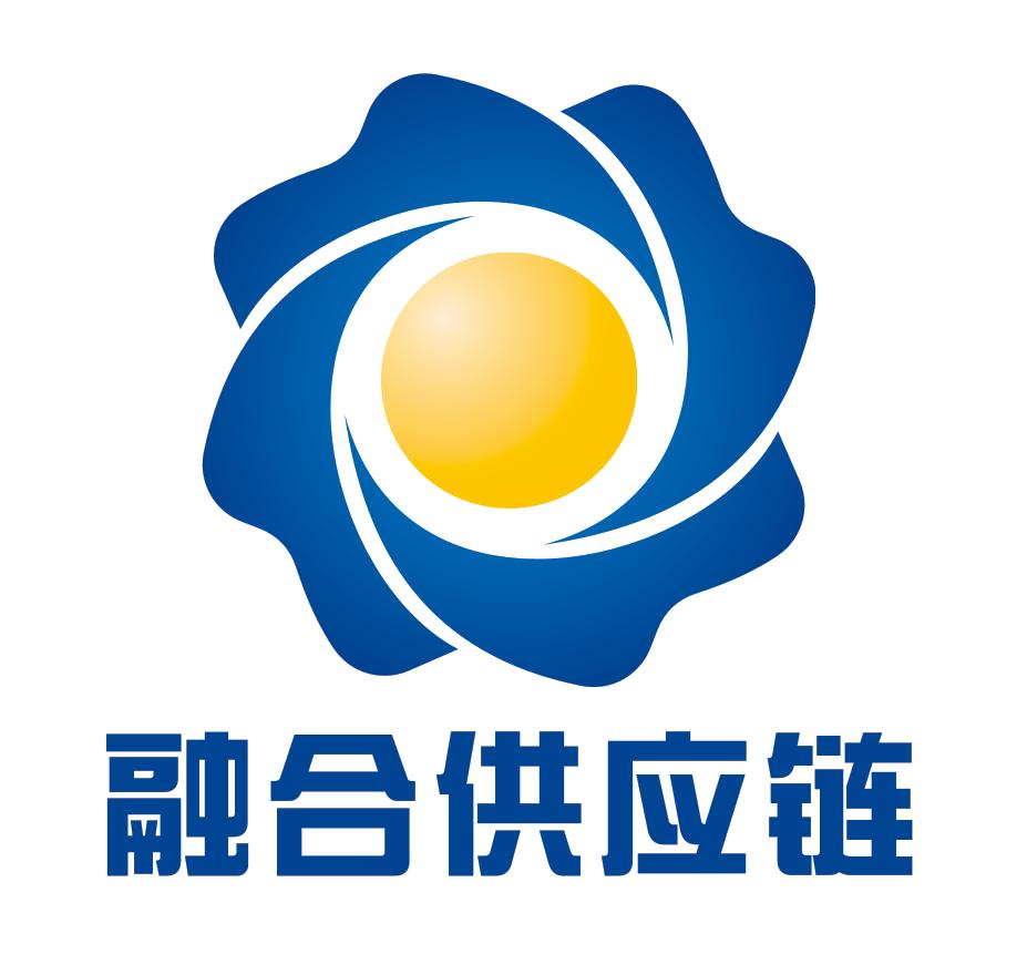 深圳市融合供應鏈管理有限公司