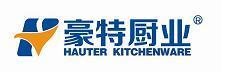 河北豪特廚業股份有限公司