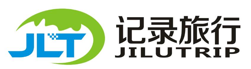 记录旅行科技(北京)有限公司