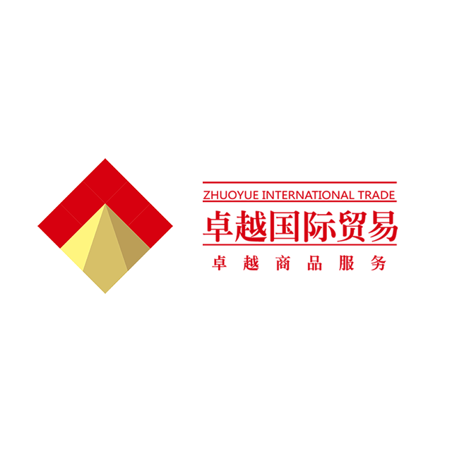 北京卓越永泰国际贸易有限公司