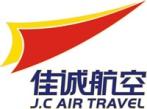 成都佳誠吉通航空運輸服務有限責任公司
