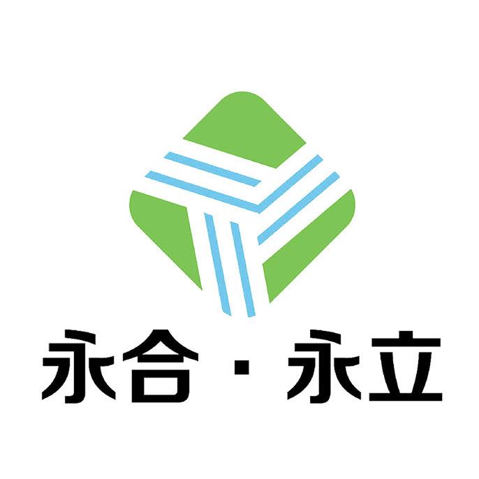陜西永合永立國際貿易有限公司