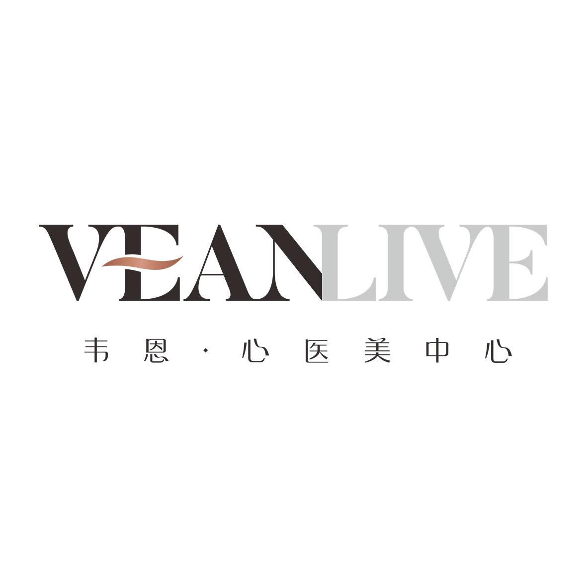 重慶韋恩醫療美容有限公司