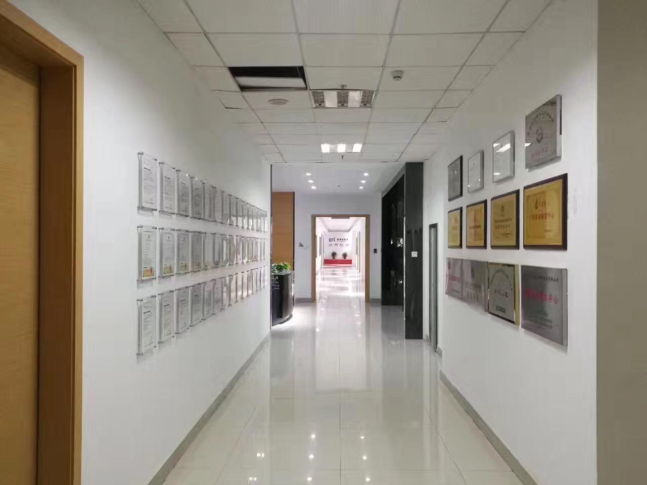 深圳市德澤威技術檢測有限公司