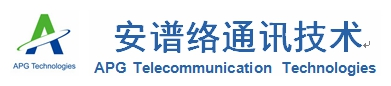 安譜絡(蘇州)通訊技術有限公司