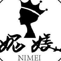 成都華源網絡科技有限公司