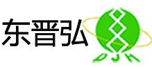浙江東晉弘物流有限公司