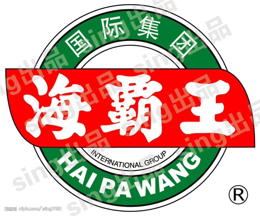 海霸王(汕頭)食品有限公司重慶營業處