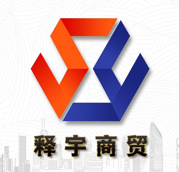 黑龍江釋宇商貿有限責任公司