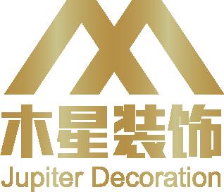 保定木星装饰工程有限公司
